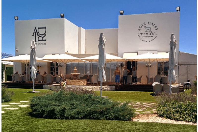 adir-visitors-center-event3